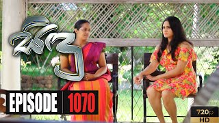 Sidu | Episode 1070 17th September 2020 Thumbnail
