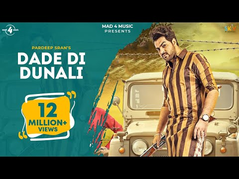 DADE DI DUNALI (Full Video) || PARDEEP SRAN || Latest Punjabi Songs 2016 || AMAR AUDIO