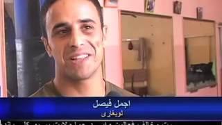Pashto Ajmal Faisal Afghan Boxer Profile