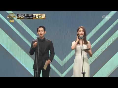 161230 Yoona(SNSD) Siwan(ZE:A) - MBC Drama Awards Cut