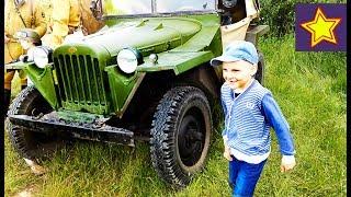 Развлечение для детей Военная техника Игорюша на реконструкции Video for kids