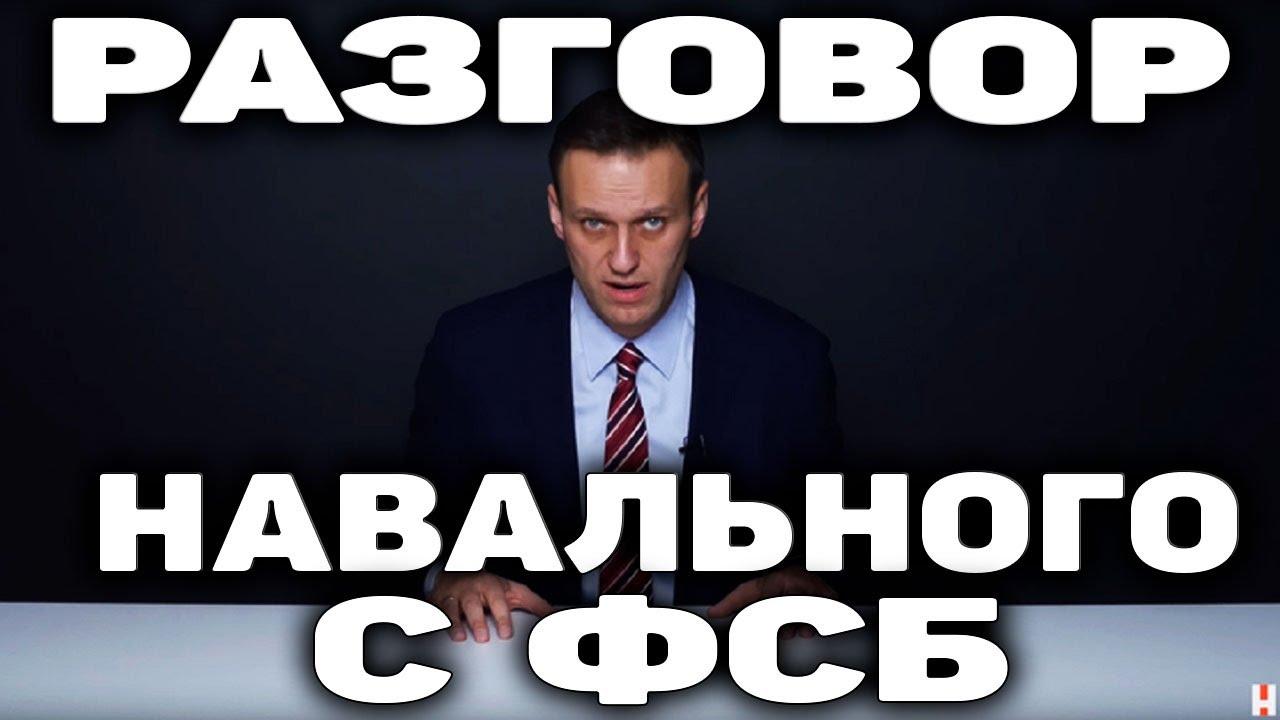 Что Говорят Об Отравлении Навального в США