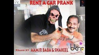 Rent A Car Prank | Aamir Baba & Shakeel Ahmed | Bach Ke Rehna Re
