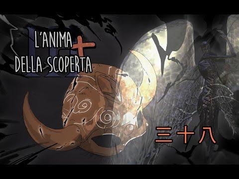 """Sacro"", Dark Souls III Ringed City Blind Run - L'Anima della Scoperta+ III [38]"