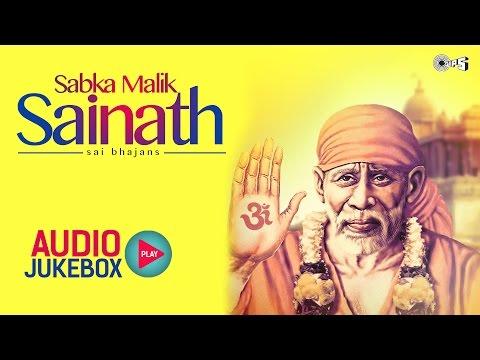 Best Sai Baba Songs - Sabka Malik Sainath Audio Jukebox | Shirdi Sai Bhajans