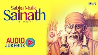 Best Sai Baba Songs - Sabka Malik Sainath Audio Jukebox | Shirdi Sai Bhajans