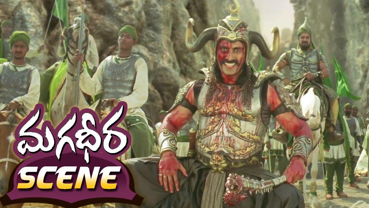 Download Ram Charan 100 Soldier Fight || Magadheera Telugu Movie || Geetha Arts