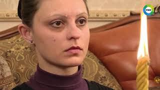 """Невыносимая разлука Программа """"Другой мир"""" 4й сезон 18+"""