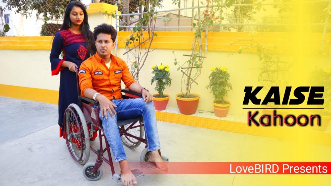 Download Ek Pardesi (Remix)   Dilwale Dulhania Le Jayenge   Romantic Video 2020   Hindi Songs   LoveBIRD