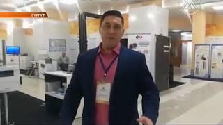 08.02.2018 Молодёжный научно практический форум «Нефтяная столица»
