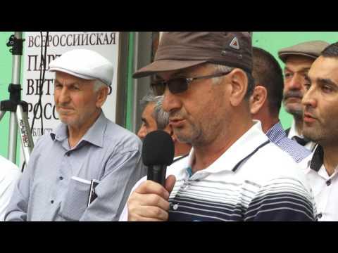 Осман Сунгурович встреча на чкалова часть 2
