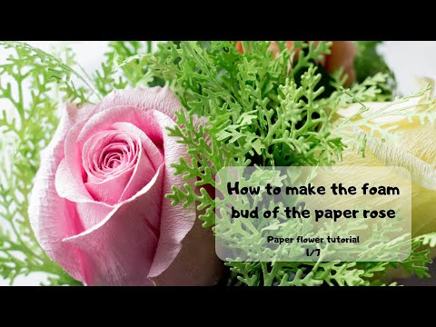 How to make the foam bud of the rose paper flower: Paper rose tutorial 1/7
