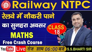 Maths  Free  Crash  Course  for  Railway Ntpc  Class 18 || By S.S.BHARTI SIR