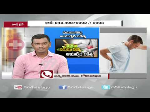 Health Line ( Back Pain ) 24-03-2015 - 99tv