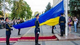 Днепропетровщина отмечает День Флага Украины 2016