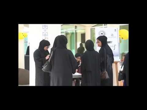 Employer on campus – HCT Women Campus 2018