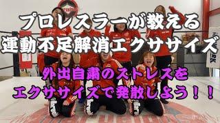 Marvelous 公式 Twitter https://twitter.com/info_marvelous Marvelous大会日程&チケットお申込み随時更新中 http://www.marvelcompany.co.jp/marvelous/