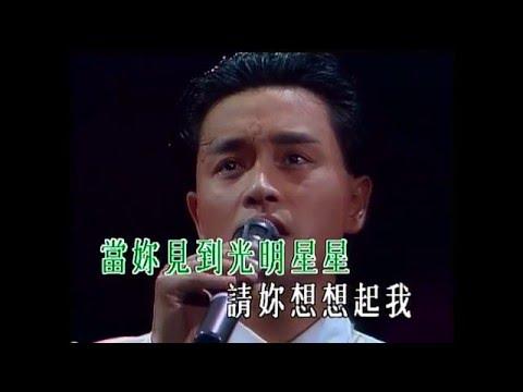 張國榮告別樂壇演唱會1989冇聲版 - YouTube