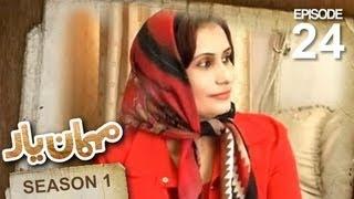 Mehman-e-Yar SE-1 - EP-24 with Manizha Bakhtari