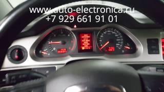 Прописать чип ключ Audi A6 2008 г.в., чип для автозапуска, Раменское, Жуковский, Люберцы, Москва(Прописка чипа для автозапуска на ауди а6 2008 г.в, в автосервисе Гефест в Подмосковье. Потерял ключи от машины..., 2017-02-25T15:04:10.000Z)