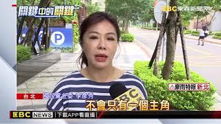 跟著韓國瑜喊「發大財」 藍委選戰主軸「經濟」