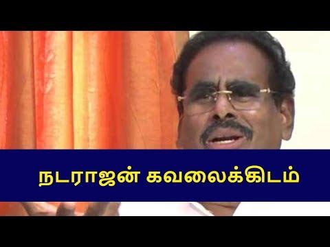 global hospital report about natarajan health condition tamilnadu political news live news tamil