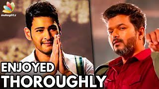 Mahesh Babu Reacts to Vijay's Sarkar : THOROUGHLY ENJOYED | Celebs Review
