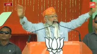 PM Modi Super Speech In Public Meeting at Darbhanga, Bihar | CM Nitish Kumar | YOYO TV