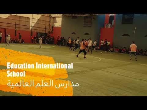 Education International School in KSA - Riyadh