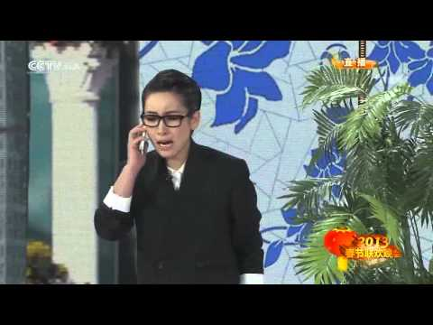 CCTV 2013 春节联欢晚会  with Celine Dion, Yanni, Lang Lang HD Chinese New Year Gala