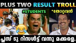 പ്ലസ് ടു റിസൾട്ട് ട്രോൾ അവലോകനം !! Troll Video | Kerala Plus Two Results Troll | Albin Joshy