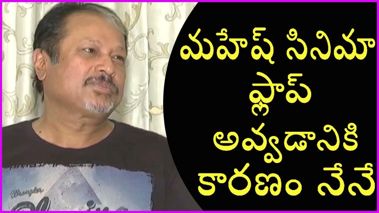 612aa53d Reasons Behind Mahesh Babu's Takkari Donga Movie Flop  Jayanth C Paranjee  Interview