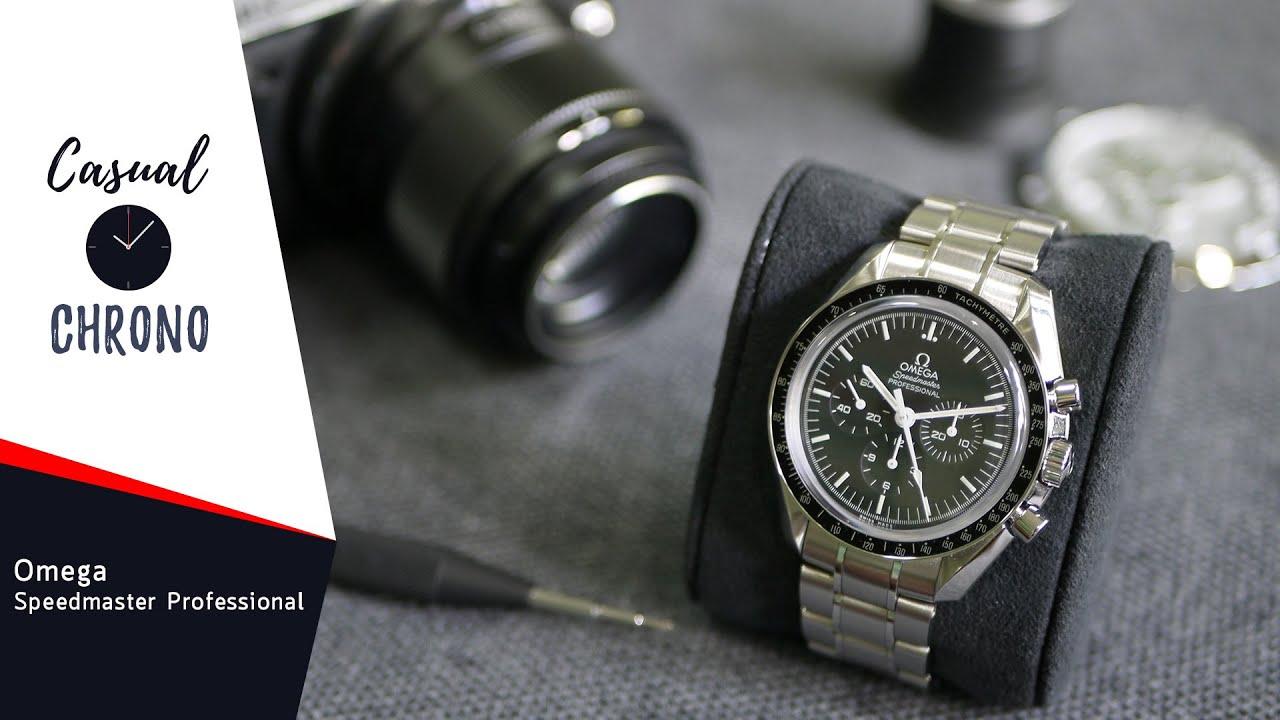 รีวิว นาฬิกา Omega Speedmaster Professional หลักฐานว่าเราได้ไปยังดวงจันทร์