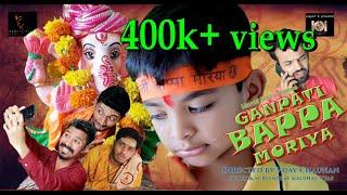 """ GANPATI BAPPA MORIYA "" ll Short Film ll Ganesh Chaturthi Special Comedy"