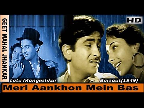 Meri Aankhon Mein Bas Gaya (Sonic Jhankar) Barsaat(1949)) with GEET MAHAL