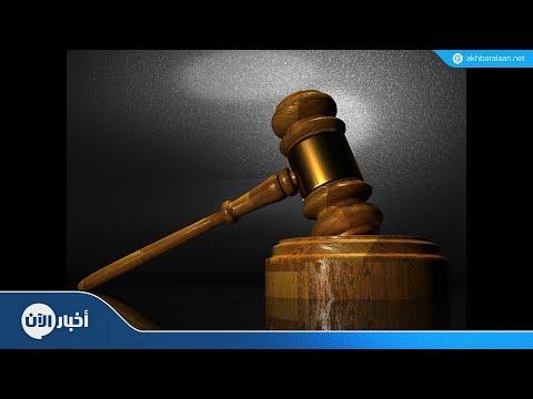 بريطانيا توافق على إعدام داعشيين  - 11:55-2018 / 10 / 11