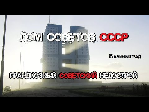 Все знакомства Калининграда для секса и отношений