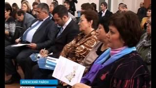 В Оренбуржье обсуждали стратегию национальной политики в межнациональных отношениях