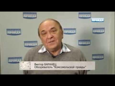 Зять Сердюкова объявлен в федеральный розыск