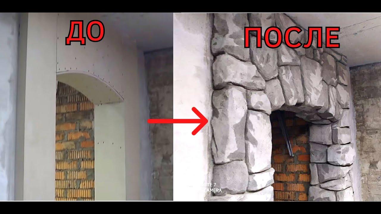 Бетон арки купить бетон м400 в москве