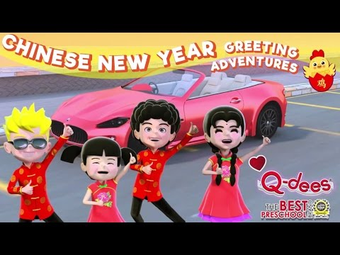 Chinese New Year Greeting Adventures