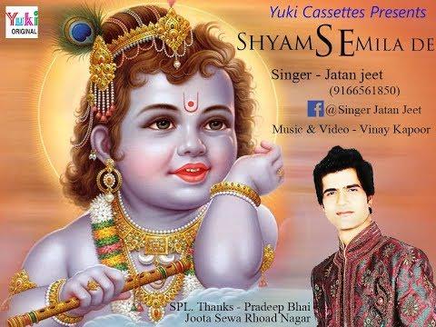 Shyam Se Mila De - Shyam Bhajan -श्याम से मिला दे    Jatan Jeet   H D Video