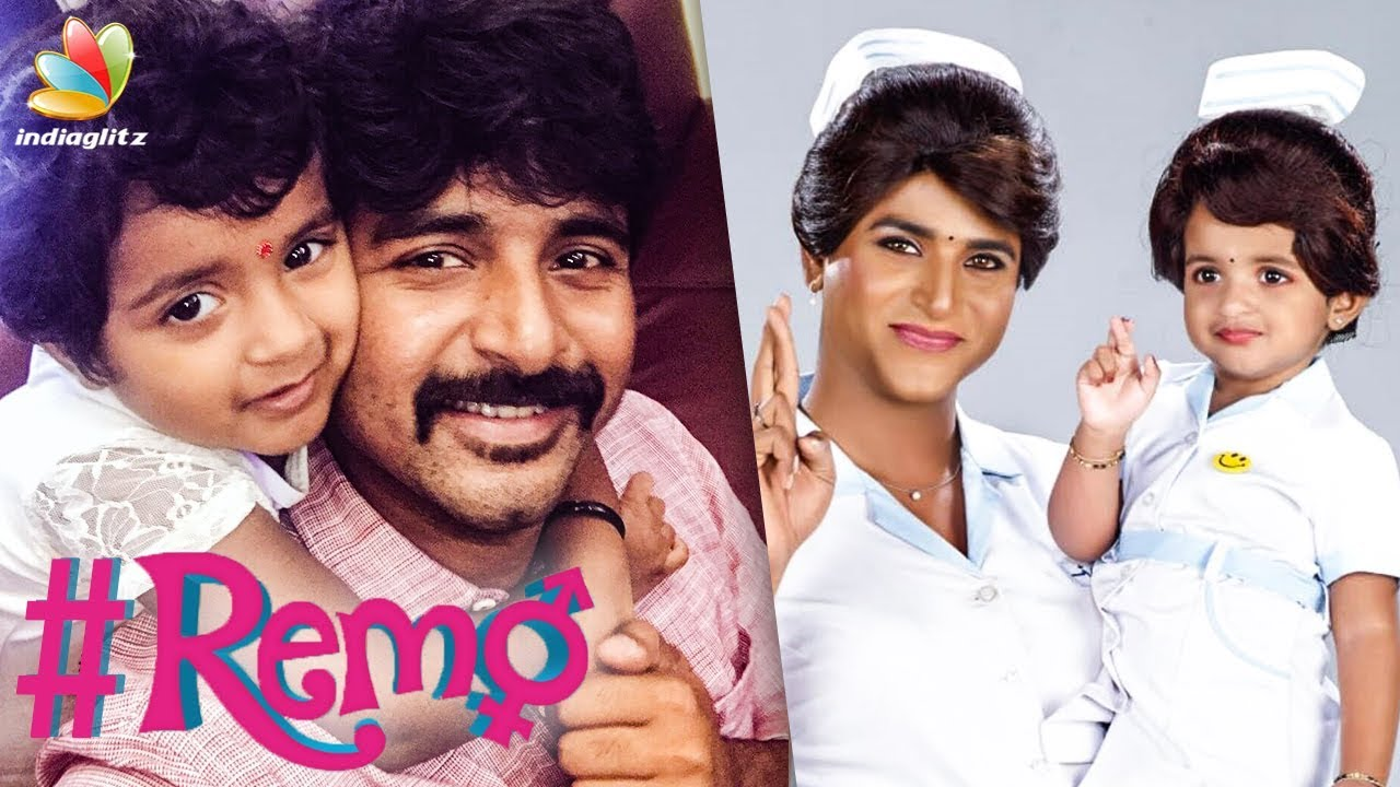 CUTEST : Sivakarthikeyan & his Daughter Aaradhana in Remo Getup | Hot News