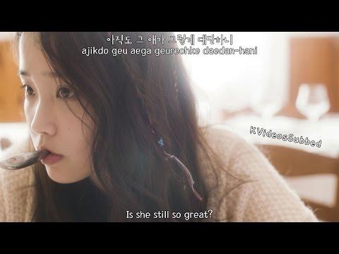IU (아이유) - I Really Hate Her (그 애 참 싫다) [Eng Sub + Han + Rom]