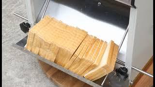 빵집 기계 슬라이서 식빵자르기 햄 버섯 대패기계