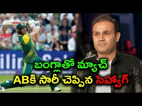 Virender Sehwag's Tweet over AB de Villers' Double Century | Oneindia Telugu