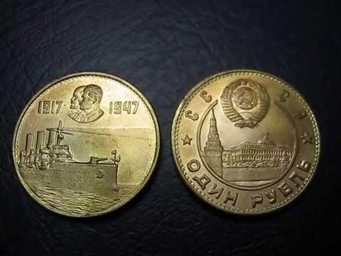 Что значит пробная монета 50 копеек 2000 молдавия цена