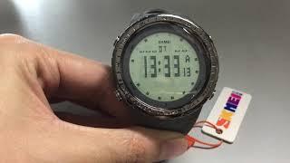 SKMEI 1246 ตั้งปลุกได้ 5 เวลา