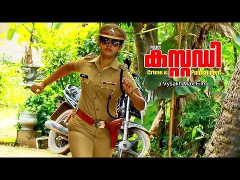 Police Custody Hot Lady police officer sreya jose Run and catch criminal HD