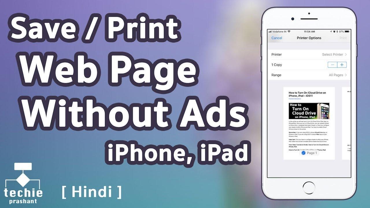 Web Page As Pdf Ipad